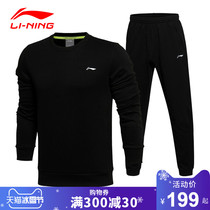 Li Ning Sportswear set genuine guardian pants autumn and winter new mens neck casual running two pieces of trousers