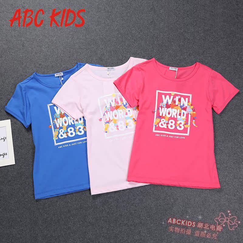 abc童装女童纯棉T恤2018夏季新款男童短袖防蚊虫半袖儿童时尚上衣
