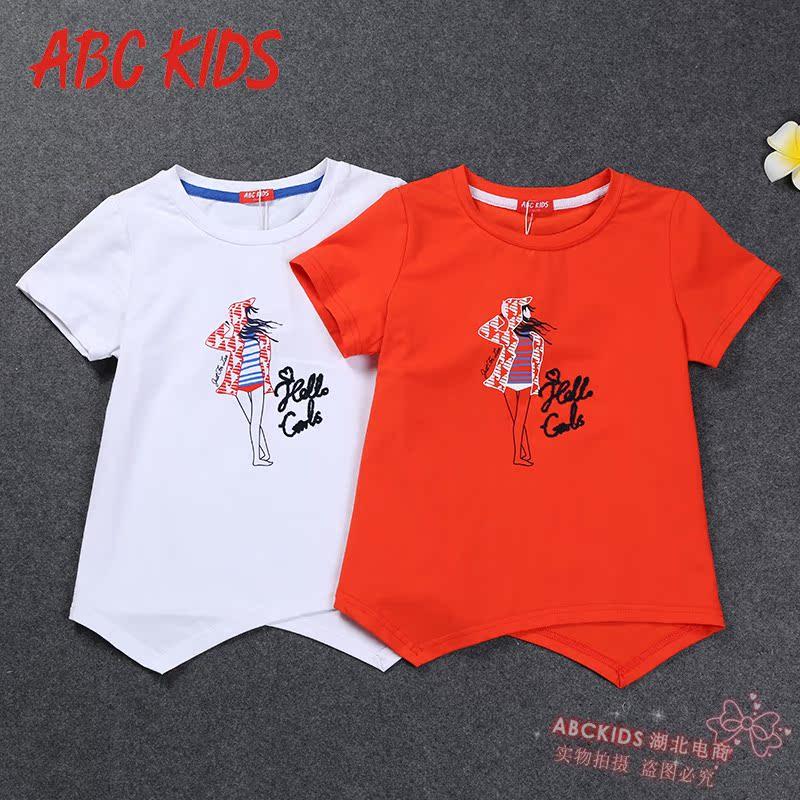 abckids童装正品女童T恤2018夏季新款中童纯棉短袖儿童时尚半袖潮