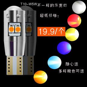 汽车改装专用LED冰蓝示宽灯T10W5W示廓灯泡超亮解码尾灯新款白光