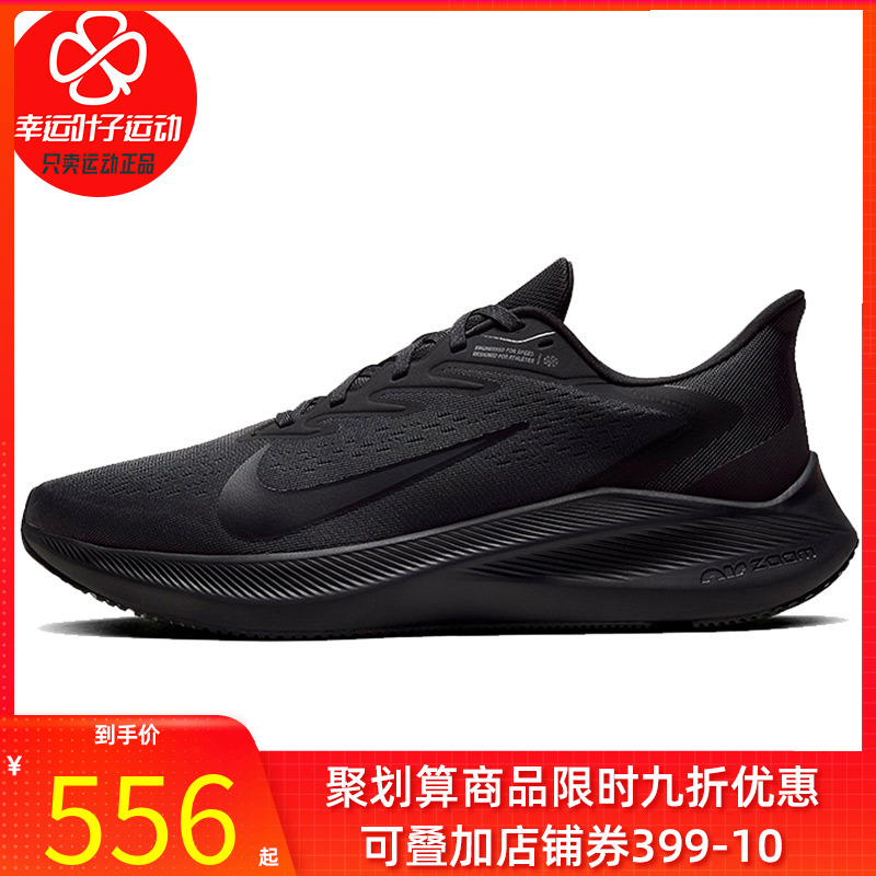 NIKE Nike men's shoes 2020 autumn and winter new black warrior sneakers net shoes lightweight running shoes shock absorption running shoes