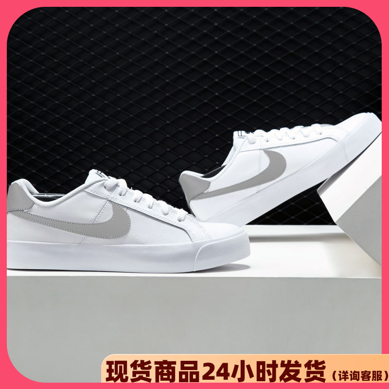 Nike shoes men's shoes women's shoes Valentine's Day 2020 new sports shoes lovers shoes casual shoes small white shoes