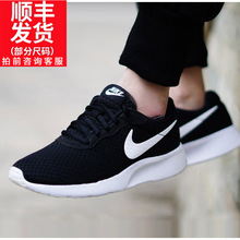 Nike Nike Men's Shoes Summer 2019 New Sneakers and Women's Shoes Sports Shoes Breathable Canvas Shoes Low Up Casual Shoes Black