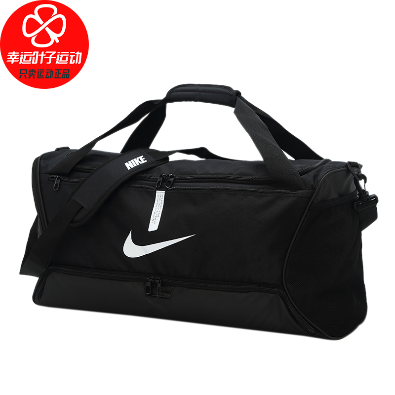 NIKE Nike fitness bag male travel bag basketball training sports bucket bag shoulder backpack big capacity luggage bag