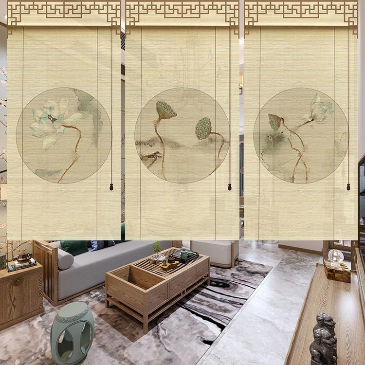 Рулонные шторы Артикул 574200904601