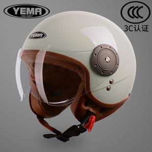 野马3c认证冬季电动摩托车灰安全帽
