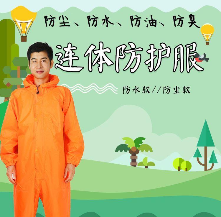 作業ホコリ戸外化学工業、静電気防止連体衣の飛散防止、洗濯しやすい、ズボン用品養殖場保護服
