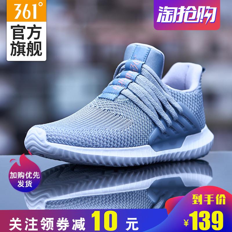 361男鞋运动鞋2019年夏季新款一脚蹬透气网面361度减震轻便跑步鞋