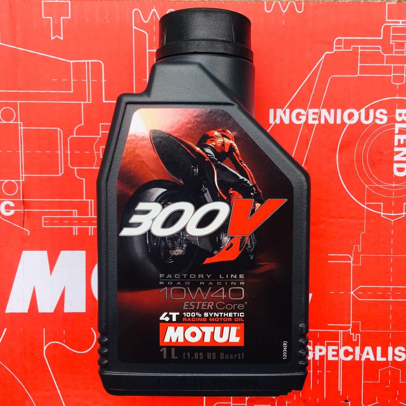 法国motul摩特300v双酯类机油