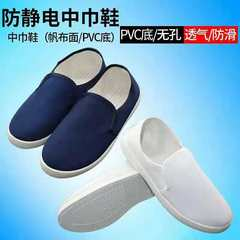 giày chống tĩnh sạch giày vải giày giày tĩnh giày an toàn Giày bảo vệ chống bụi giày chống tĩnh trong khăn miễn phí vận chuyển