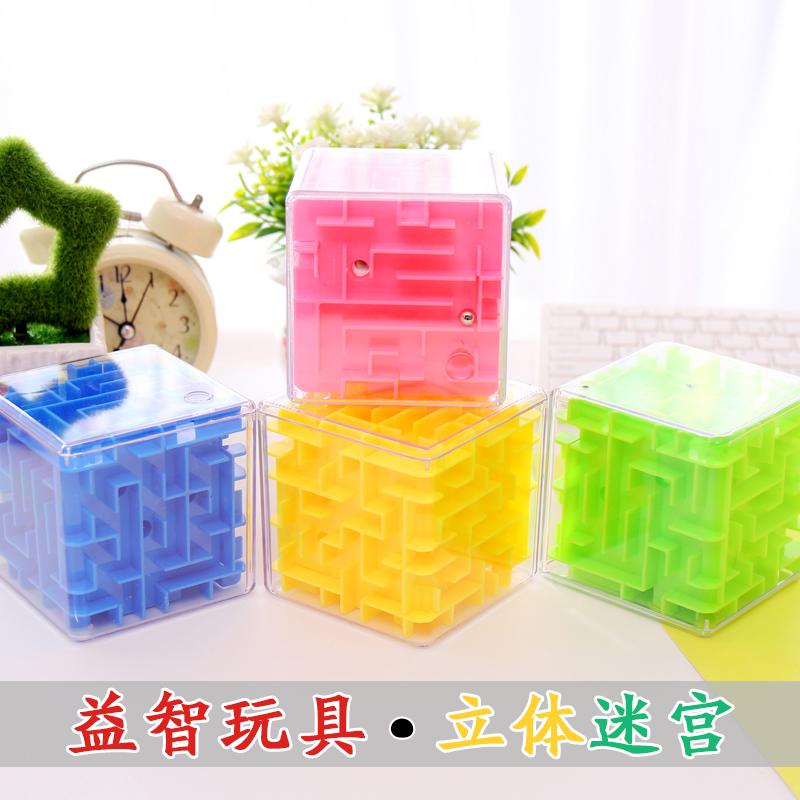 海嘉益智六面闯关迷宫3d立体魔方球注意力智力走珠儿童玩具礼物