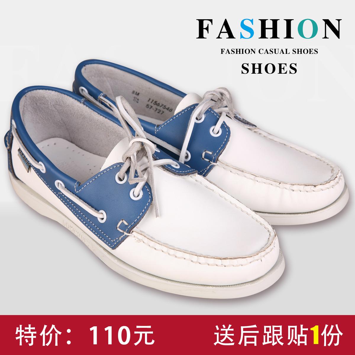 СЕБАГО лодка обувь с плоской кружева плюс размер женщин Винтаж обувь кожа air Великобритании мужская обувь