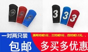 艾弗森I3篮球运动护具护指套指关节防护手指套纪念品球迷用品礼品图片