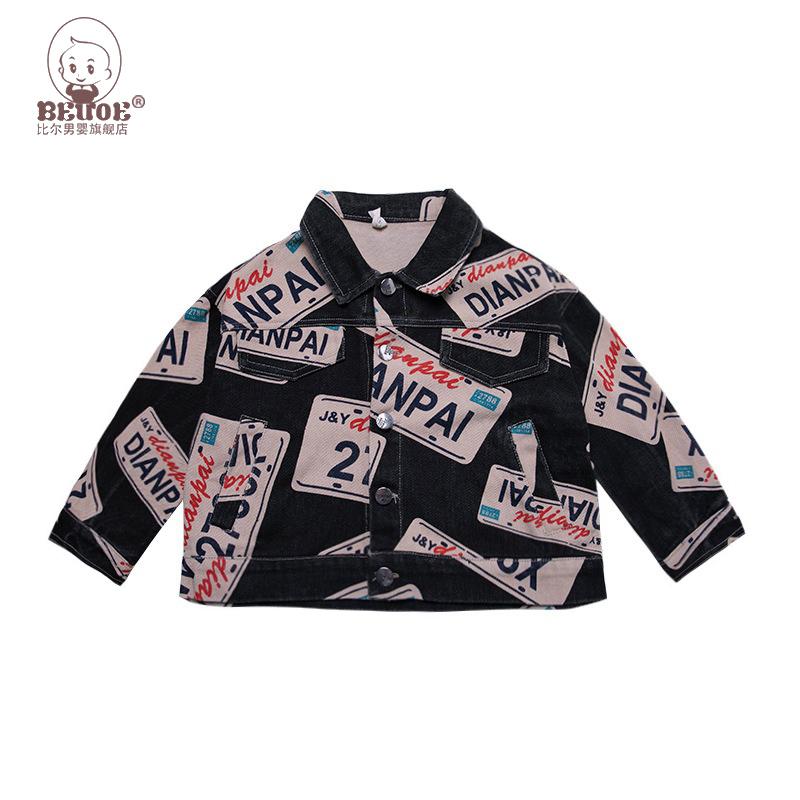 男童长袖外套2020新款韩版儿童秋季帅气男孩春秋款洋气宝宝上衣潮