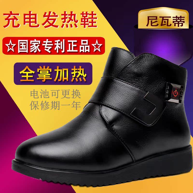 尼瓦蒂充电发热鞋真皮户外可行走防寒电加热女短靴全掌发热保暖鞋