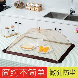 长方形饭菜罩子可折叠餐桌防蝇罩食物罩饭桌罩欧式大号圆形盖菜罩