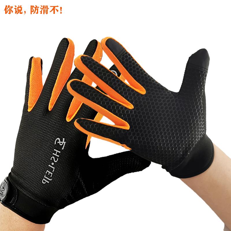 スポーツの手袋はすべてフィットネスの女性が繭の男性を防ぐことを指します。