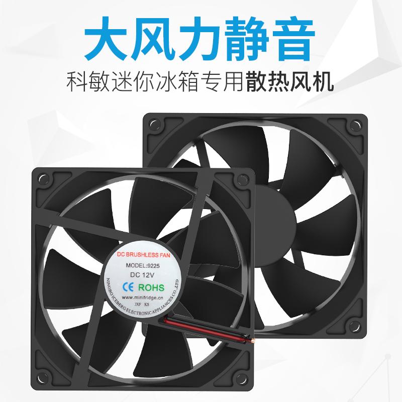Кемин небольшой вентилятор охлаждения вентилятора низкий расход энергии