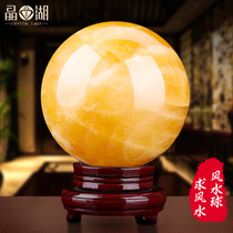 Crystal Lake Natural Wind water polo yellow crystal ball transshipment bead Seven star array to evil spirits feng Shui decoration opening gifts