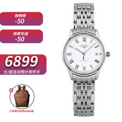 分期购 浪琴Longines手表律雅系列瑞士机械表女表L4.360.4.11.6