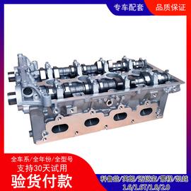适配雪佛兰科鲁兹1.6英朗凯越景程1.8 1.6T发动机气缸盖总成缸头