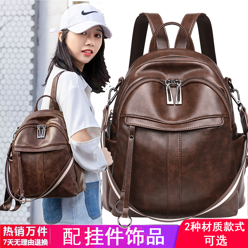 Backpack womens Korean version 2021 new campus versatile student schoolbag personality college style soft leather womens backpack trend