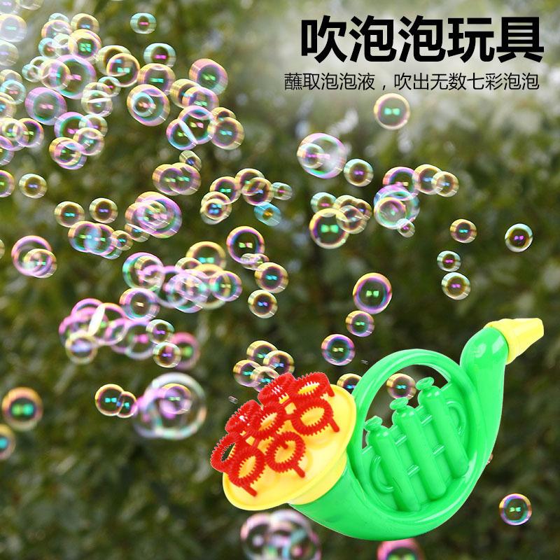 吹泡泡水玩具户外公园地摊货3-6岁儿童男女孩亲子玩具浓缩泡泡液