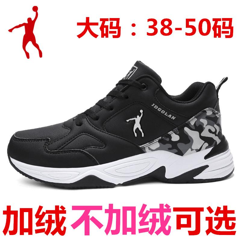 正品乔丹格兰秋冬加大号46 47运动鞋