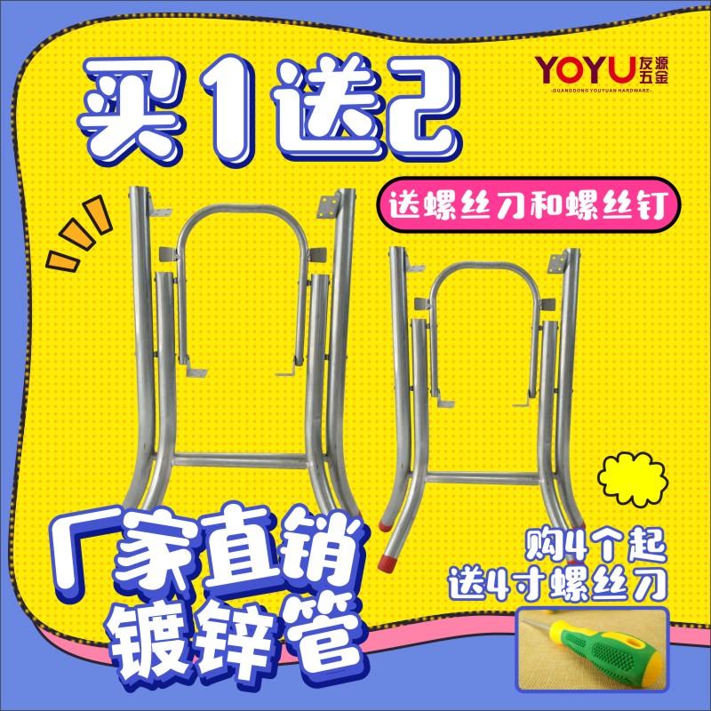 圆台脚折叠书桌脚小可折叠支架脚桌腿餐桌脚架茶几桌脚腿桌子支架