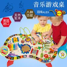 ALEX品牌儿童木制多功能绕珠音乐游戏桌启蒙益智宝宝玩具1-3周岁