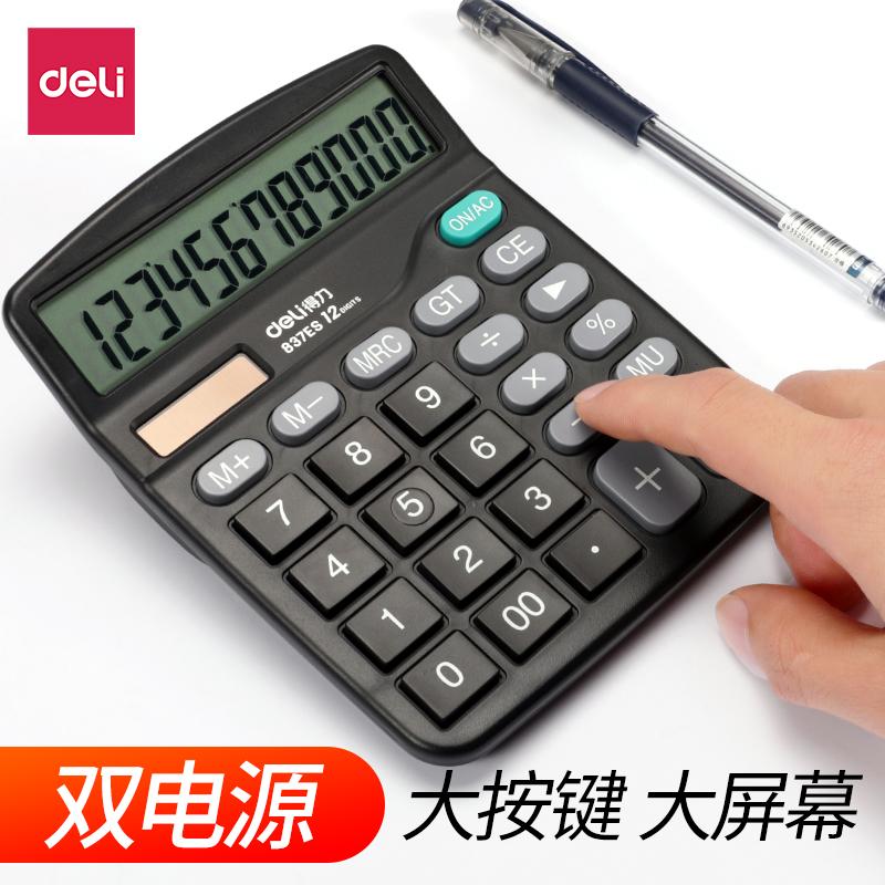 Калькуляторы Артикул 37578637941