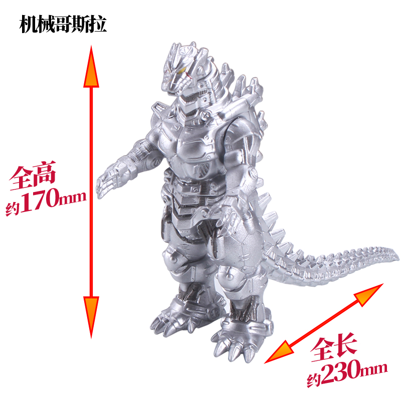 Mechanical Godzilla soft rubber large doll toy hand made model violent monster dinosaur joint movable