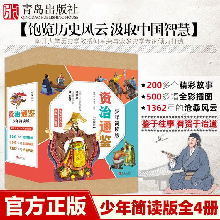 История Китая Артикул 594471037913