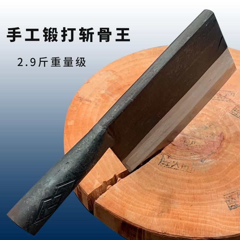 Кухонные топорики Артикул 587807125558