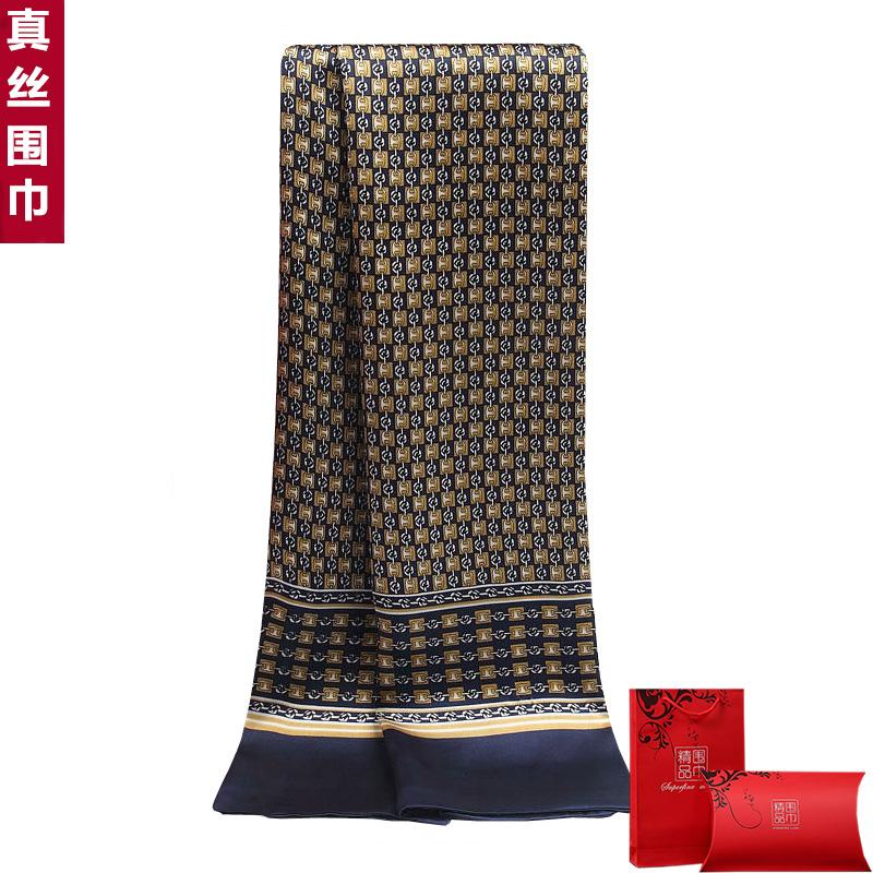 秋冬季纯真丝男士双层缎面潮丝巾
