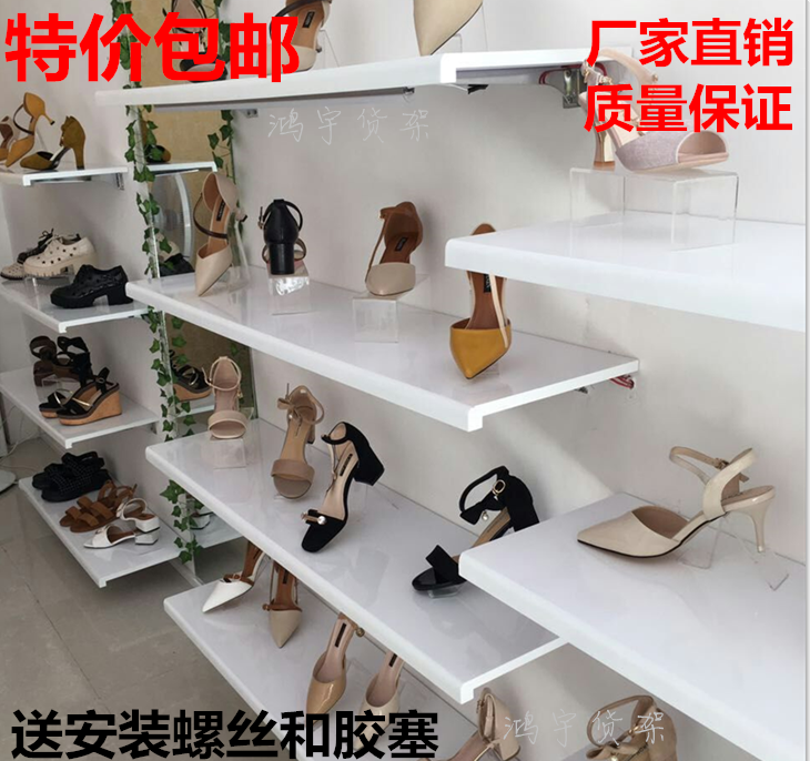 На стена обувная полка пакет полка дисплей обувной магазин обувная полка обувной уход обувь магазин полка мешки полка стена краски уход пластина стойки