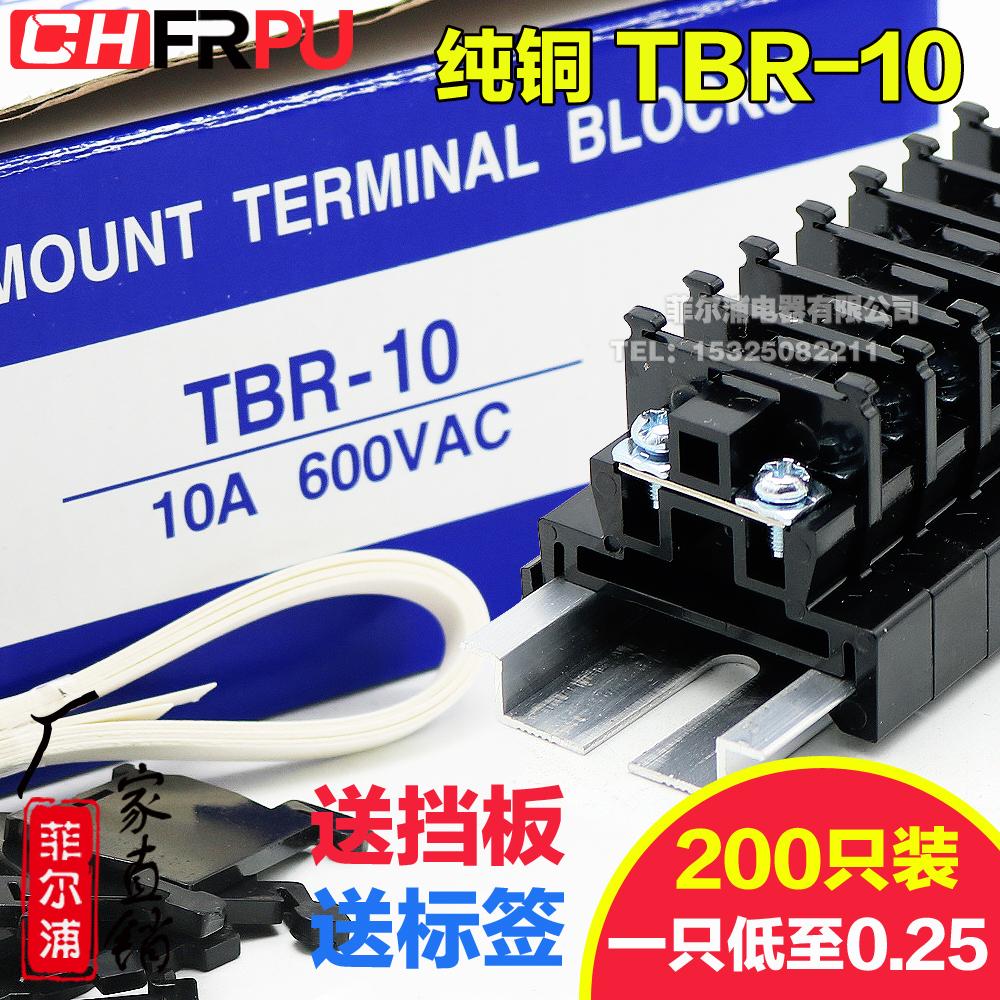 Высококачественных медь модель TBR-10 руководство сочетание стиль электропроводка терминал строка TBR10A 1.5MM не скольжение провод