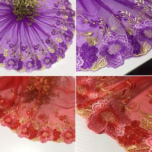 手工diy芭比娃娃婚纱裙摆材料彩色蕾丝花边辅料裙边装饰宽20cm