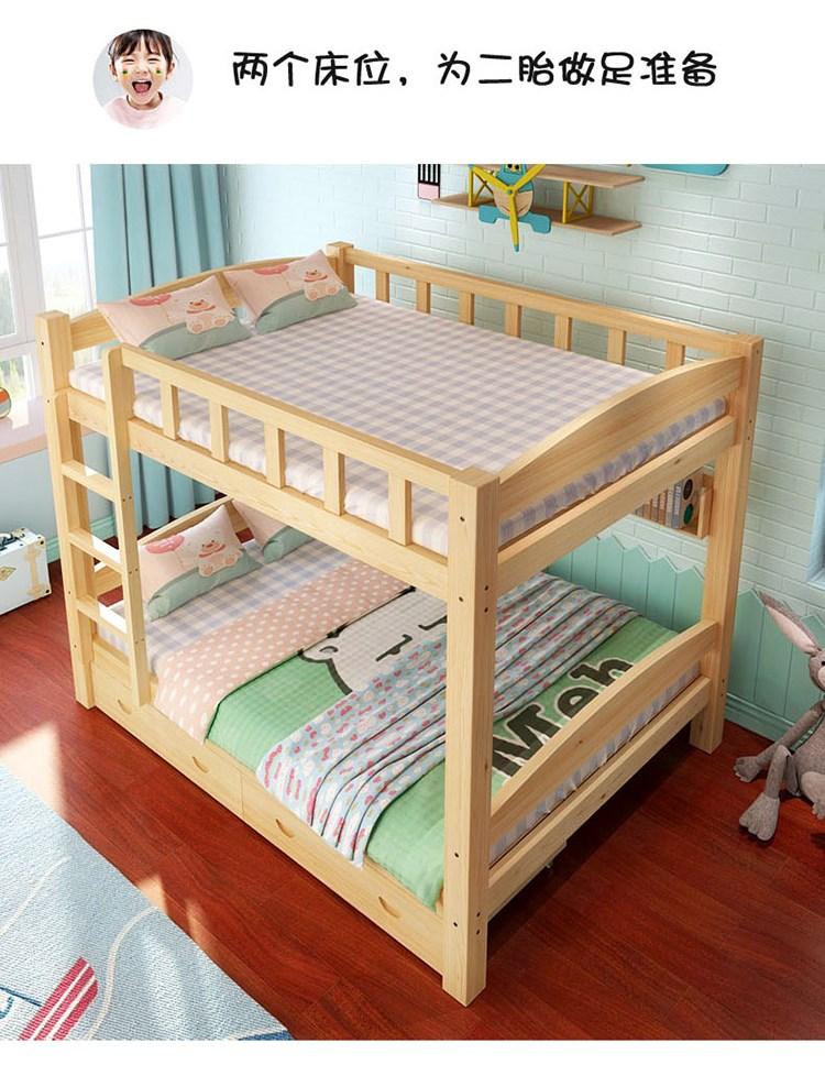 384.29元包邮母子床双层床实木大人儿童小孩木质三人床上下铺木头上下床高低床