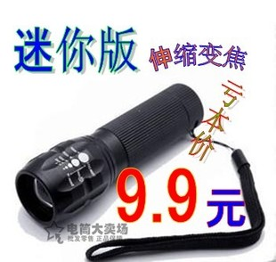 CREE Q5 LED Flashlight Cree lights rotating telescopic zoom Promise bicycle headlight lighthouse