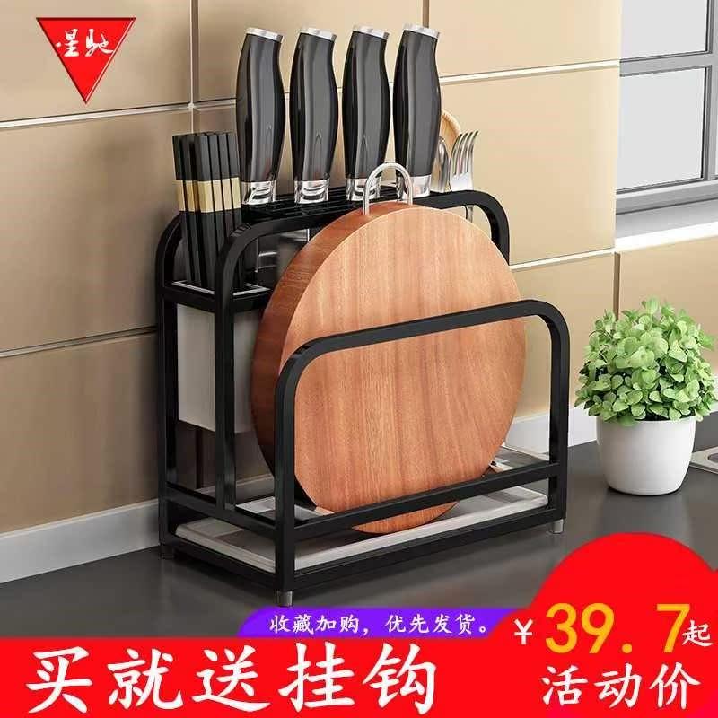 厨房用具大全 厨具 家用置物架多层桌面酒店用品餐饮用具刀架