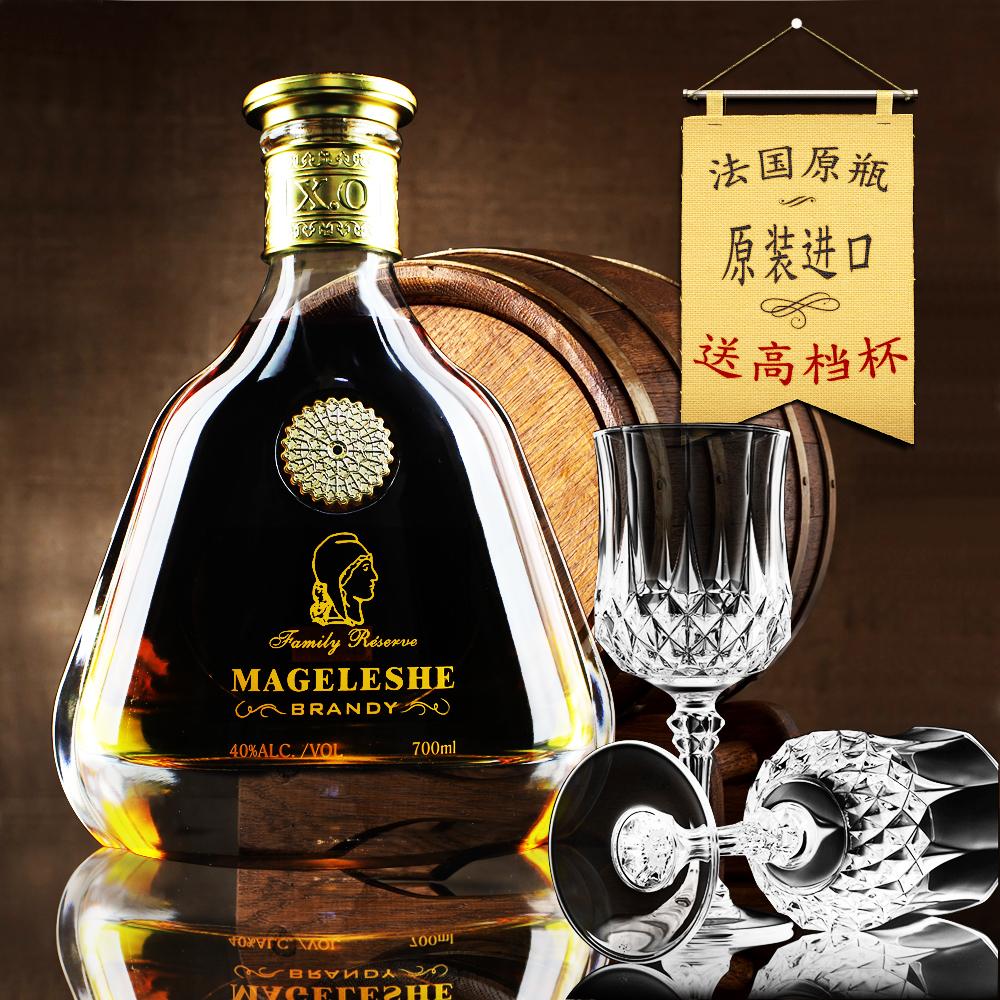 洋酒 法国正品进口白兰地xo礼盒套装 玛阁丽舍干邑 买一送二酒杯