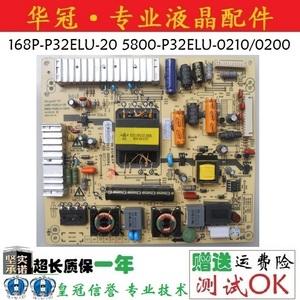 原装创维39E350E电源板168P-P32ELU-20 5800-P32ELU-0210
