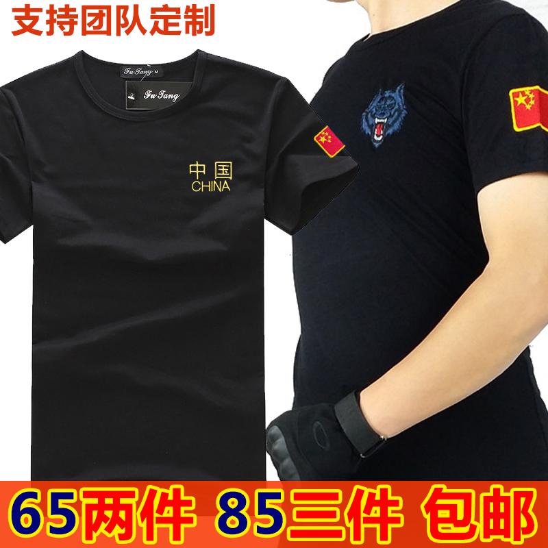 新款刺绣国旗军装紧身军迷军人衣服男特种兵T恤短袖个性战狼特战