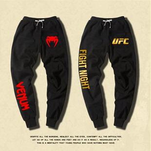 UFC终极格斗冠军赛纯棉运动卫裤男拳击武术散打修身透气束口长裤