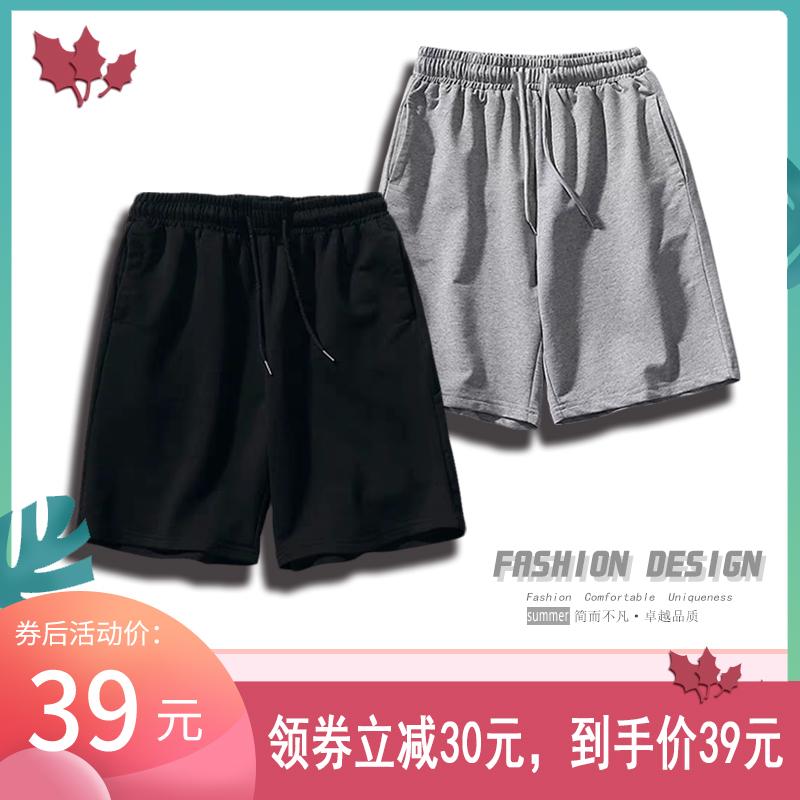 时尚简约纯色休闲短裤男装夏季新款韩版纯棉潮流裤子男士式五分裤