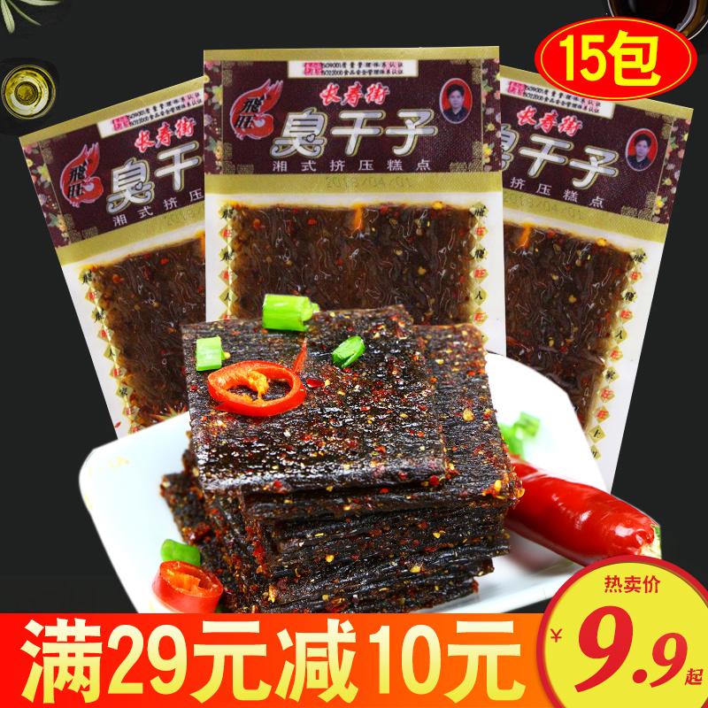 飞旺辣条臭干子22g*15袋湖南特产重庆麻辣零食儿时小吃批发整箱