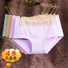 4条盒装女士内裤纯棉无痕内裤蝴蝶结 蕾丝内裤可爱性感内裤L-XXL