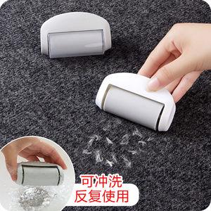 优思居 便携迷你粘毛器 可水洗衣服除尘滚家用沙发地毯粘毛滚筒
