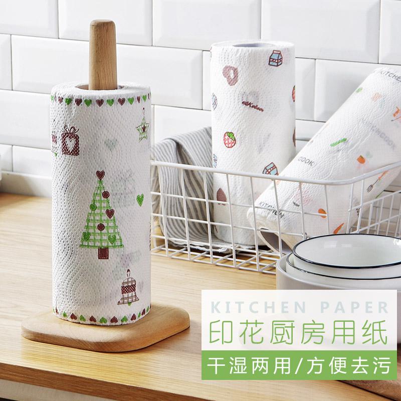 一次性清洁抹布纸厨房吸油纸擦手巾吸水洗碗布家用擦桌布洗碗巾